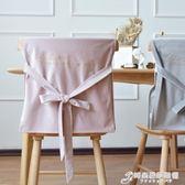 餐桌椅子套罩家用北歐式ins風現代簡約通用餐椅套酒店學習蝴蝶結