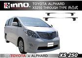 ||MyRack||TOYOTA ALPHARD INNO 車頂架 XS250 行李架 || THULE YAKIMA