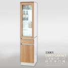餐櫃【UHO】艾美爾系統1.4尺隔間單門櫃(北美橡木) 雙面櫃 免運費 HO18-317-3