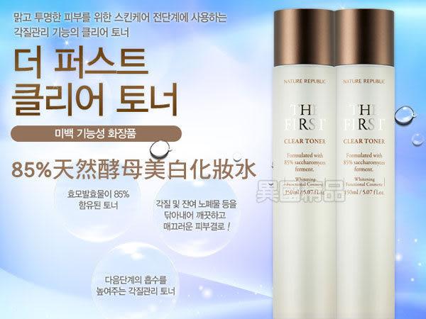 【特惠】★beauty pie★韓國 Nature Republic 85%天然酵母淨白化妝水 另有 專科化妝水