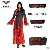 熊孩子❤萬聖節服裝舞台演出cosplay(主圖款20)火焰女裝W-25