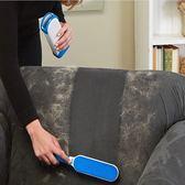 衣服粘毛器衣物刷毛器去毛刷家用床單刮毛吸毛去球去毛靜電除毛刷
