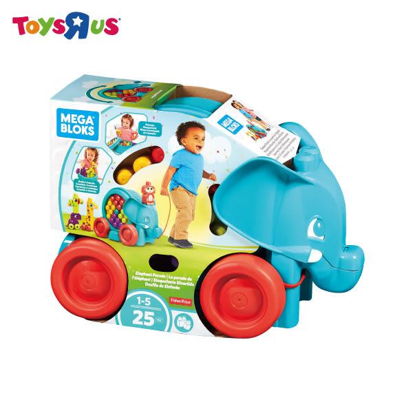 玩具反斗城 MEGA BLOKS 費雪美高大象積木車