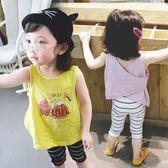 童裝女童背心夏季新款小童衣服1-3-6歲寶寶吊帶上衣潮 店家有好貨