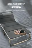 折疊床單人床午睡家用簡易午休床陪護便攜多功能行軍床辦公室躺椅 MKS交換禮物