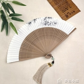 扇子扇子折扇中國風古風隨身折疊紙扇水墨男女漢服雙面書生空白繪畫扇 【快速出貨】