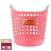 特力屋 Very超值 軟式洗衣籃 粉紅色款 大尺寸 BQ062 39.5x38x40
