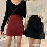 裙子女2020春裝新款高腰顯瘦PU皮半身裙氣質包臀裙百搭a字裙短裙 米蘭潮鞋館