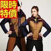 登山外套-透氣防水保暖防風情侶款滑雪夾克(單件)62y34[時尚巴黎]