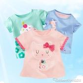 夏裝新款兒童短袖T恤女童寶寶半袖T恤純棉嬰兒短袖上衣童裝 阿卡娜
