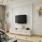 歐式壁紙客廳電視背景墻紙臥室溫馨滿鋪無紡布復古