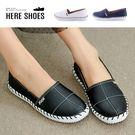 [Here Shoes]休閒鞋-MIT台灣製 皮質面料簡約車線 舒適好穿搭 休閒鞋 懶人鞋 小白鞋-ADN2342