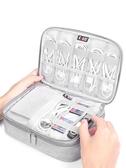 數據線收納包移動電源保護套大容量多功能電子配件整理袋【英賽德3C數碼館】
