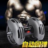 男士女運動健身器材健身瘦肚子家用健身輪WZ938 【雅居屋】