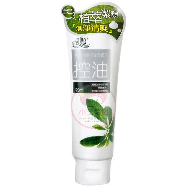 廣源良 綠茶深層淨化洗面乳(120ml)【小三美日】