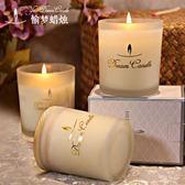 聖誕節交換禮物-進口精油香薰蠟燭杯香氛蠟燭禮盒天然大豆蠟薰衣草無煙蠟燭