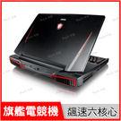微星 msi GT83-8RG-026 電競筆電【i7 8850H/18.4吋/NV 1080 8G SLI/固態硬碟/Win10專業版/Buy3c奇展】