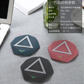 蘋果8plus iphone x無線充電器qi快充原裝三星S8手機無線充電底座  極客玩家