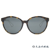 Dior 太陽眼鏡 Confident 1F AQT9 (琥珀-銀) 百搭款 墨鏡 久必大眼鏡