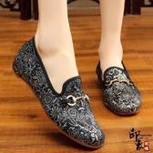 女鞋漢服配鞋復古方頭緞面繡花鞋旗袍鞋女單鞋布鞋 超值價