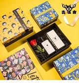 禮品盒空盒伴手禮盒小包裝盒抖音男生日禮物盒子【古怪舍】