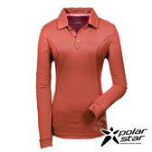 PolarStar 女竹炭吸排長袖POLO衫『暗橘』P17214 機能衣│刷毛衣排汗│透氣│輕量