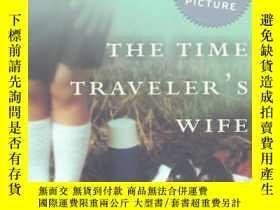 二手書博民逛書店時間旅行者的妻子罕見The Time Travelers Wif