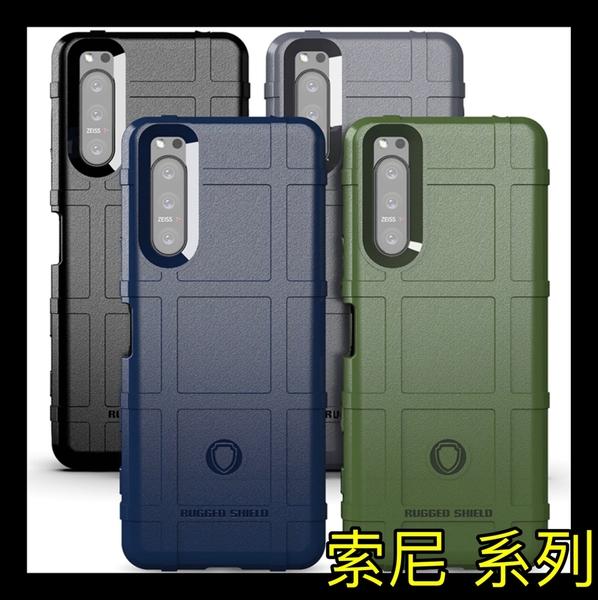 【萌萌噠】SONY Xperia1 III / Xperia10 III 新款護盾鎧甲保護殼 全包防摔氣囊磨砂軟殼 手機殼 手機套