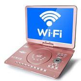 高清移動DVD播放機便攜式vcd影碟機家用evd兒童   傑克型男馆