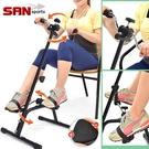 獨立手足健身車.兩用手腳訓練機器.臥式美...