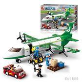 積木玩具飛機拼插模型3-6周歲兒童益智男孩拼裝7-9-10歲節日禮物 qz1692【甜心小妮童裝】