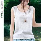 米多立棉麻吊帶打底衫夏季女裝百搭無袖背心外穿寬鬆短款亞麻上衣 東京衣櫃