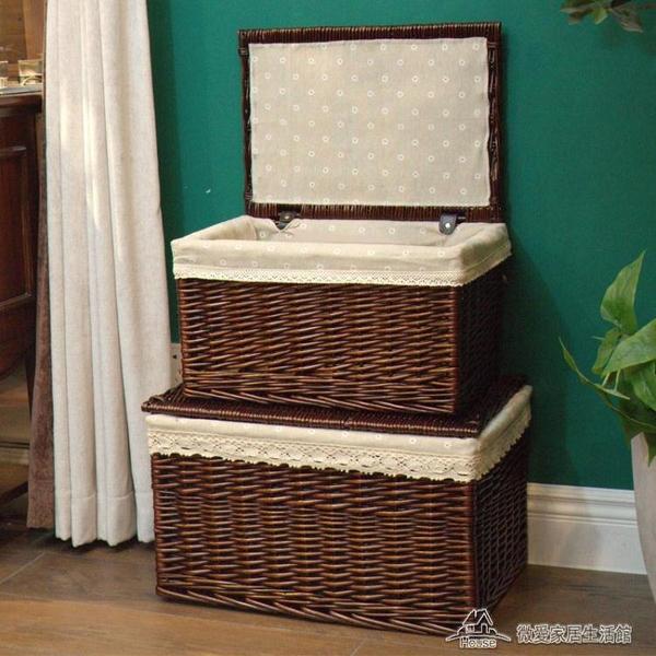 床底收納箱 收納箱特大號有蓋儲物箱收納整理箱床底收納箱【快速出貨】