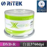 ◆0元運費◆錸德 Ritek 光碟空白片 X版 16X DVD-R 4.7GB 白色滿版可印片/3760dpi ( 50片桶裝x2) 100PCS