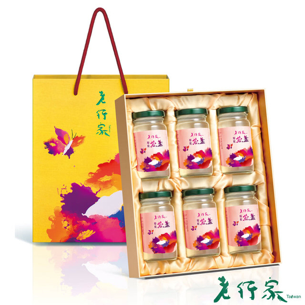 【老行家】吉祥如意禮盒  特價1988元