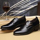 正裝皮鞋 男鞋子 男秋冬英倫風系帶尖頭婚鞋透氣青年正裝商務休閒鞋男皮鞋《印象精品》q449