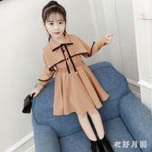 中大尺碼兒童洋裝秋季女孩時尚洋氣童裝潮 WD2988【衣好月圓】