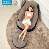 INTEX懶人沙發單人休閒豆袋臥室榻榻米充氣床陽台折疊沙發躺椅小  Cocoa  YTL