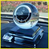 聖誕禮物 汽車用品水晶球香水座創意車載裝飾車內飾品擺件