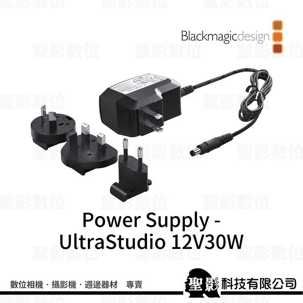 【聖影數位】Blackmagic Design Power Supply - UltraStudio 12V30W《公司貨》