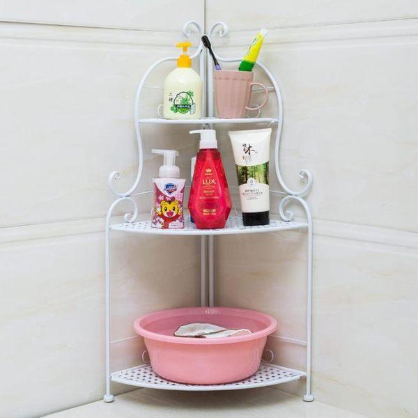 廁所洗手間置物架衛生間浴室收納架免打孔落地三角架臉盆架子轉角   igo可然精品鞋櫃