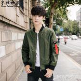 飛行員夾克男春秋韓版大學生青年港風修身男士潮流韓版外套 時尚芭莎