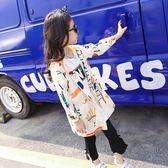 女童外套韓版新款洋氣風衣中長款防曬衣兒童裝寶寶空調衫