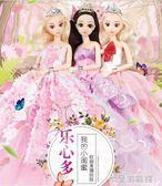 芭比娃娃 迪諾芭比特大禮盒仿真換裝洋娃娃套裝公主裙女孩玩具單個夢想豪宅 米蘭潮鞋館YYJ