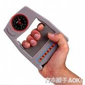 中考測試握力計家用握力表機械指針式握力表握力器練習握力儀器 青木鋪子