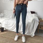 高腰彈力小腳鉛筆褲g修身顯瘦牛仔褲九分褲 米蘭潮鞋館