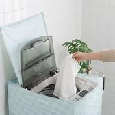 ✭米菈生活館✭【S11】清新洗衣機防塵罩(上開門) PEVA 防黴 防水 整理分類 防潮印花 收納 滾筒