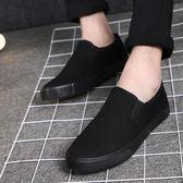 【熊貓】春情侶帆布鞋男低筒韓版布鞋男鞋