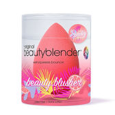beautyblender®原創專業修容蛋-香柚紅 - WBK SHOP