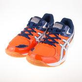 Asics  RIVRE CS 羽球 排球鞋 TVRA03-0901